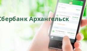 телефоны бесплатных юридических консультаций в архангельске