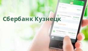 займ на карту сбербанка россии онлайн без списания денежных средств